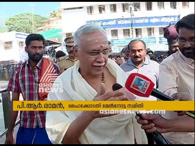 Less rush in Sabarimala ;Monitoring committee submit report to HC