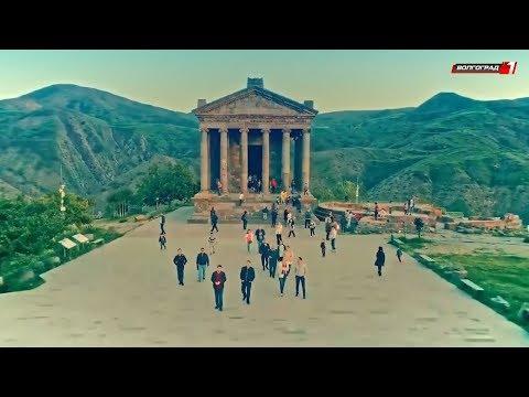 За два часа в Тбилиси и Ереван. Из Волгограда открыты прямые рейсы в Закавказье