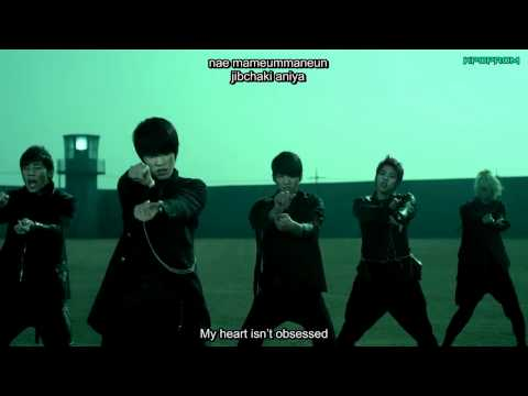 Infinite - BTD (Dance Ver.)  MV Eng Sub & Romanization Lyrics