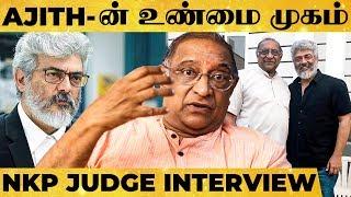 Thala Ajith-ஐ யாராவது திட்டினா அவரு..- Nerkonda Paarvai Judge Reveals Unknown Stories