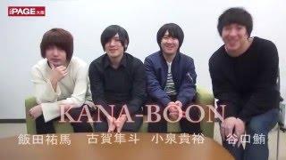 2015年、夢だった地元・大阪城ホールのステージに立ち、日本武道館ライ...