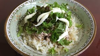 #1014-1 Tuna Mayo Rice Bowl - 참치마요 덮밥
