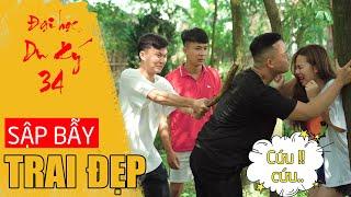SẬP BẪY TRAI ĐẸP | Đại Học Du Ký - Phần 34 | Phim Hài Sinh Viên Hay Nhất Gãy TV