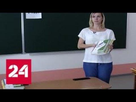 """От """"А"""" до """"Ц"""": в краснодарской школе набрали 22 первых класса – Россия 24"""