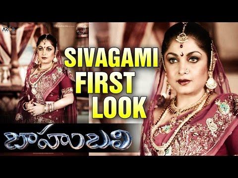 Baahubali Ramya Krishna First Look as Sivagami | Prabhas | SS Rajamouli | Fan Made