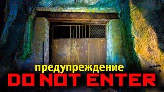 UK Underground Europe's Forbidden Explorers
