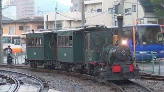 """伊予鉄道の路面電車と『坊っちゃん列車』 ~松山を走る""""汽車""""~"""
