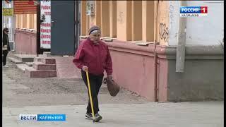 Смотреть видео В Санкт-Петербурге обсудили реализацию национальных проектов онлайн