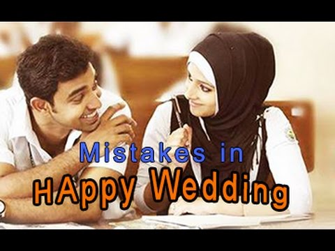 Mistakes in Happy Wedding |Malayalam Movie Mistakes|2016