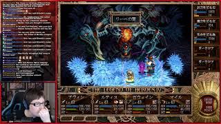 [08-10-2018] The Legend of Heroes IV: Tear of Vermillion - Final Battle
