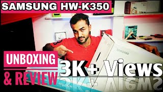 Best Home Theater System in India 2018  Samsung HW-K350 by Initiating Tech.