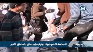 سوريا.. معارك كر وفر بين النظام والمعارضة في القابون وعربين وزملكا