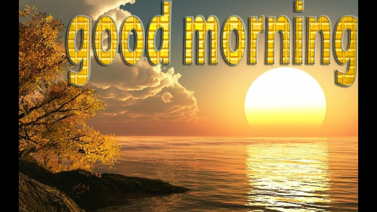 Good Morning Inspirational Quotes: Animated Good Morning Greetings With Inspirational Quotes