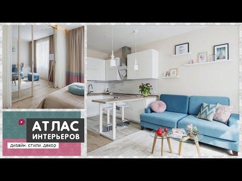 Обзор квартиры 48 кв.м. со свободной планировкой и гардеробом. Дизайн интерьера для девушки