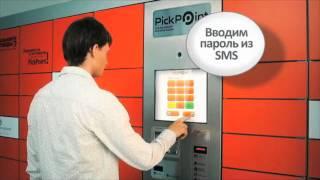 PickPoint(, 2011-07-04T15:35:54.000Z)
