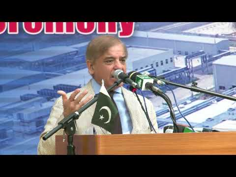 CM Punjab's address at the 1263MW Punjab Power Plant contract signing ceremony