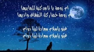 مقطوعة موسيقية. رائعة عبد القادر سالم. القمر بضوي