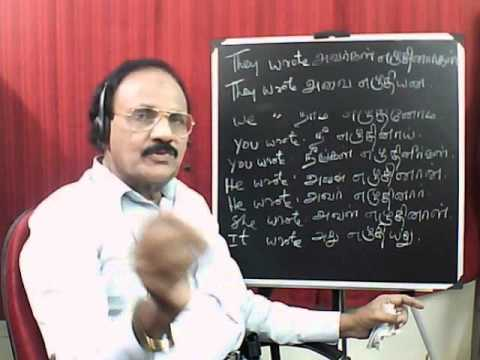 Learn Tamil past tense practical.Through English.(Practical)