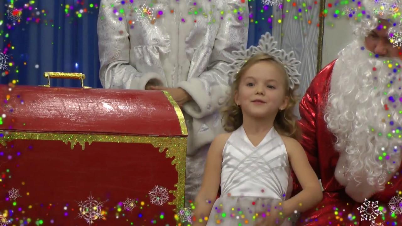 Сюрпризный момент с сундуком на новогоднем празднике