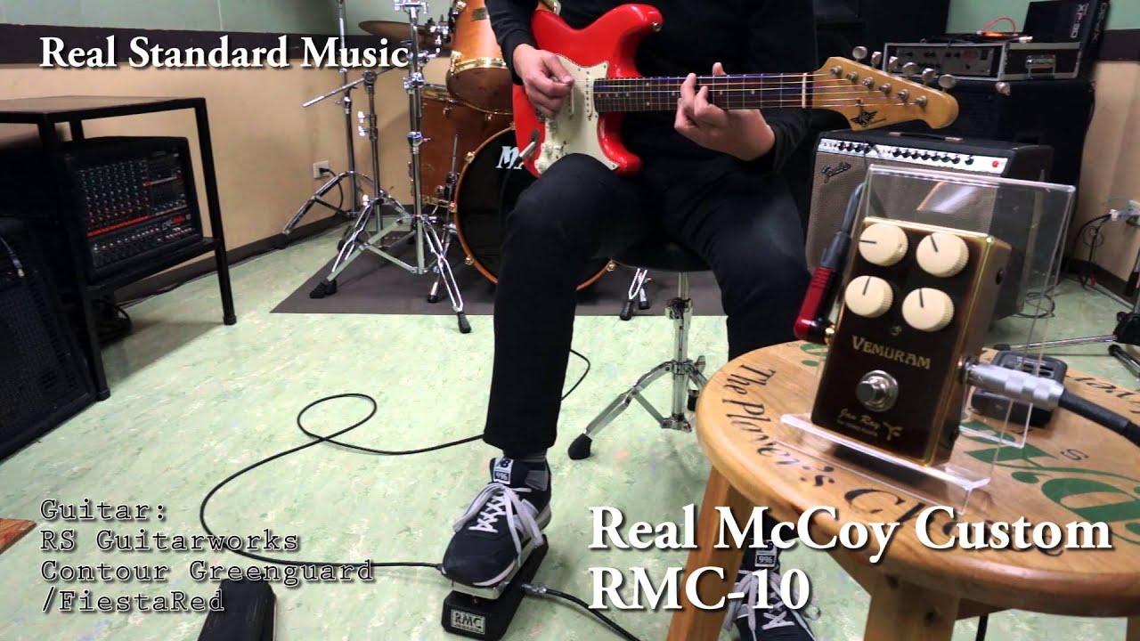Rmc 10 Youtube Teese Rmc3fl Wah Pedal