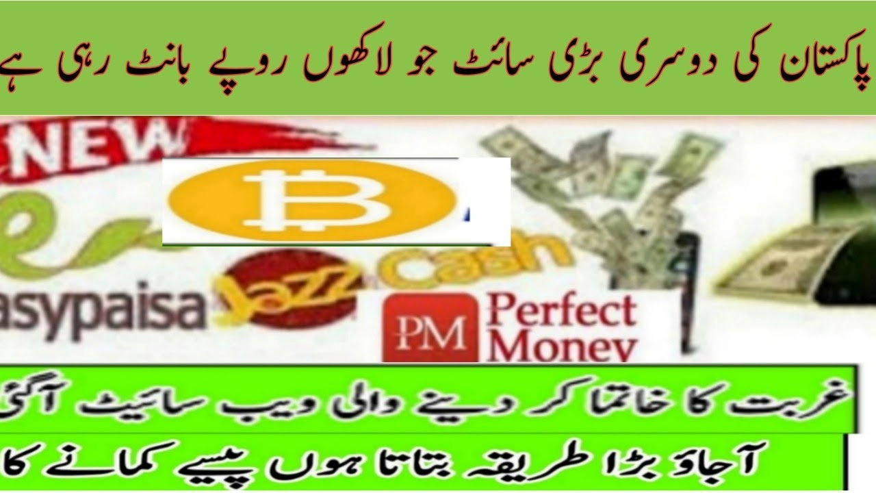 Make Money Online Without Invest New Free Earning Website 2019 Earn Daily  10$ Urdu Hindi