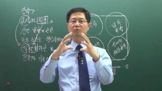 [더배움] 9급공무원 고병갑 교육학개론 이론강의 제40…
