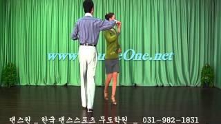 사교댄스 사교춤 남성 지루박 기초_m01-27.전.후진스탭의 쓰임새2