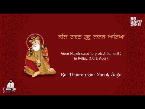 GUR NANAK AYA - Official Video - Bhai Karanvir Singh UK