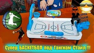видео Купить детский баскетбол , набор для баскетбола и хоккея, детская игра баскетбол