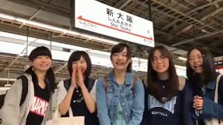 つりビット Blue Ocean Fishing Tour 2017 170513 大阪到着しましたー!