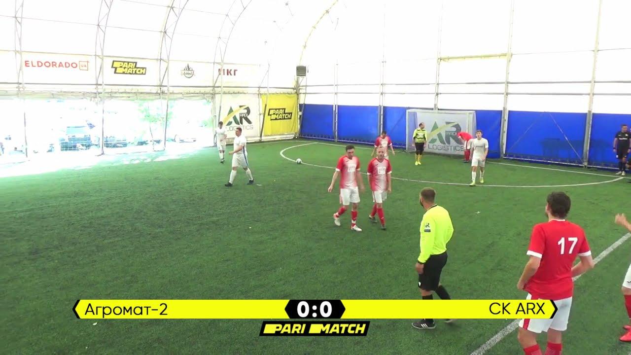 Огляд матчу   Агромат-2 0 : 0 СК ARX