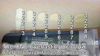 The ONE Everlasting | свотчи | ультрастойкая тональная основа