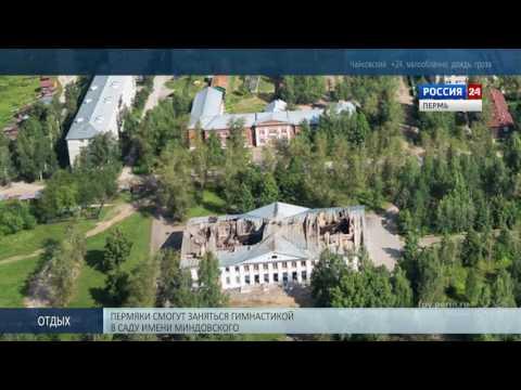 Дом Культуры Красновишерска решено восстановить