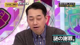 乃木坂工事中 #かわいい.