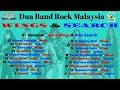 - Band Rock Terbaik Malaysia |  Wings dan Search
