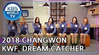 2018 CHANGWON K-POP WORLD FESTIVAL   2018 창원 케이팝 월드 페스티벌 [Dream Catcher]