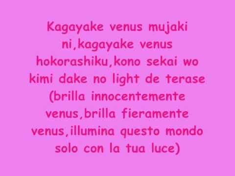 an cafe smile ichiban ii onna lyrics