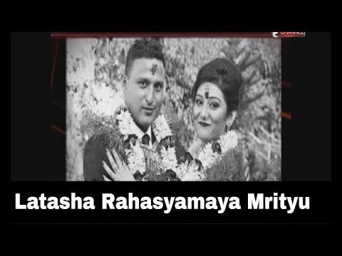 Bhandafor.com - Ep . 569 - Latasha Rahasyamaya Mrityu - Shrawan 1 - Part 2