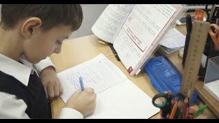Обучение ребенка в частной школе:  подготовка к ЕГЭ с 1 класса.