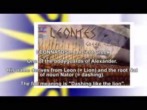 Ancient Macedonian names part III