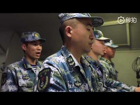 人民海军岸防部队 Chinese People's Liberation Army Navy Coastal Defence Force