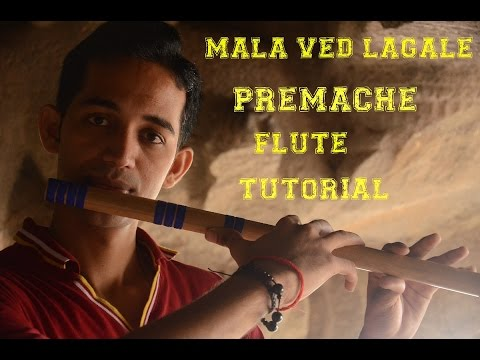 Mla ved lagle premache notations  ( Bansuri ) Lessons ( Tutorials ) For Beginner In Hindi