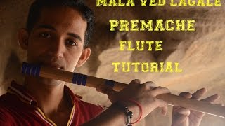 Mla ved lagle premache notations  ( Bansuri ) Lessons ( Tutorials ) For Beginner In Hindi