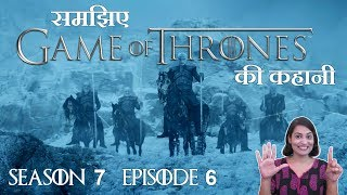 Game Of Thrones Season 7 Episode 6 - Explained - Hindi