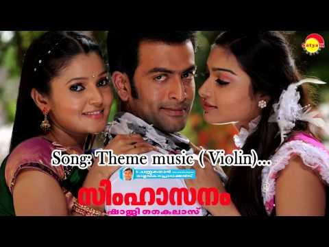 Theme music (Violin) - Simhaasanam