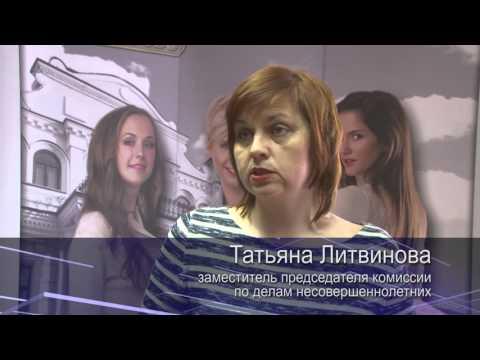 видео: Декрет № 18. Выездное заседание комиссии по делам несовершеннолетних.