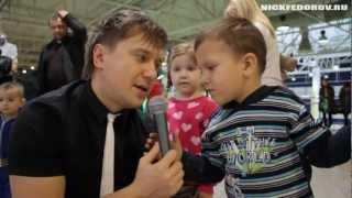 Ведущий на Детский Праздник, НИК ФÉДОРОВ(, 2012-11-29T06:43:19.000Z)