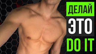 Как похудеть и убрать живот дома за 7 минут в день? Супер удар по проблемным местам!