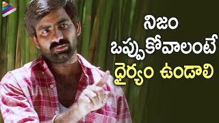 Ravi Teja BEST EMOTIONAL SCENE | Sindooram Super Hit Telugu Movie | Brahmaji | Krishna Vamsi