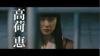 Yuu Aoi es Megumi Takani Estreno: 25 de Agosto del 2012.